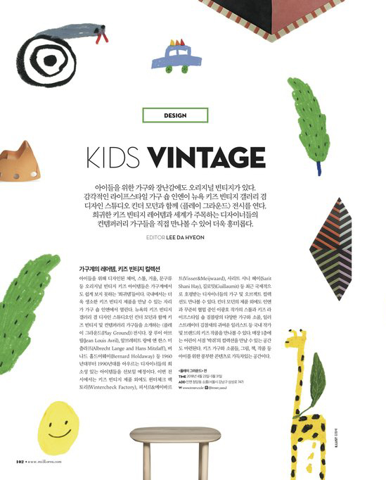Milk Korea, May 2018