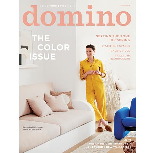 Domino, March 2019