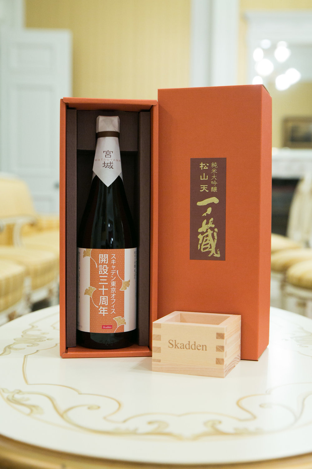 Sake gift for guests