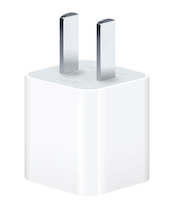 Official 5V charger. Source:  Apple Store China