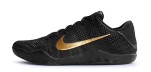 Nike Kobe Elite XI iD