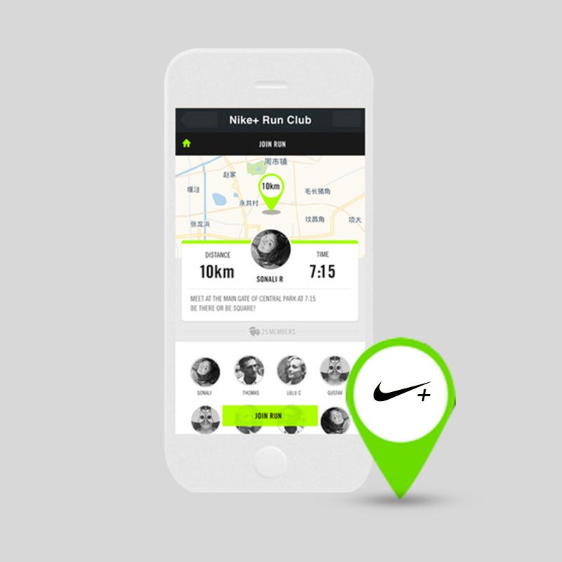 Nike+ Run Club for WeChat