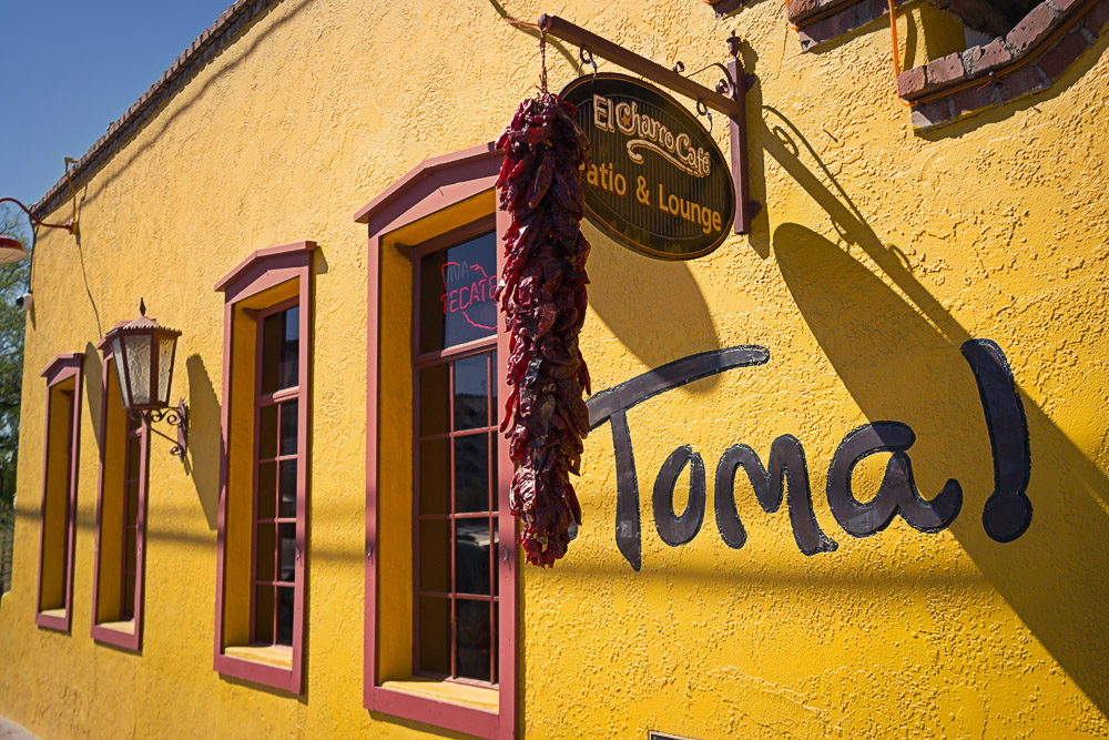 ©2014_Troy_House_Tucson_24.jpg