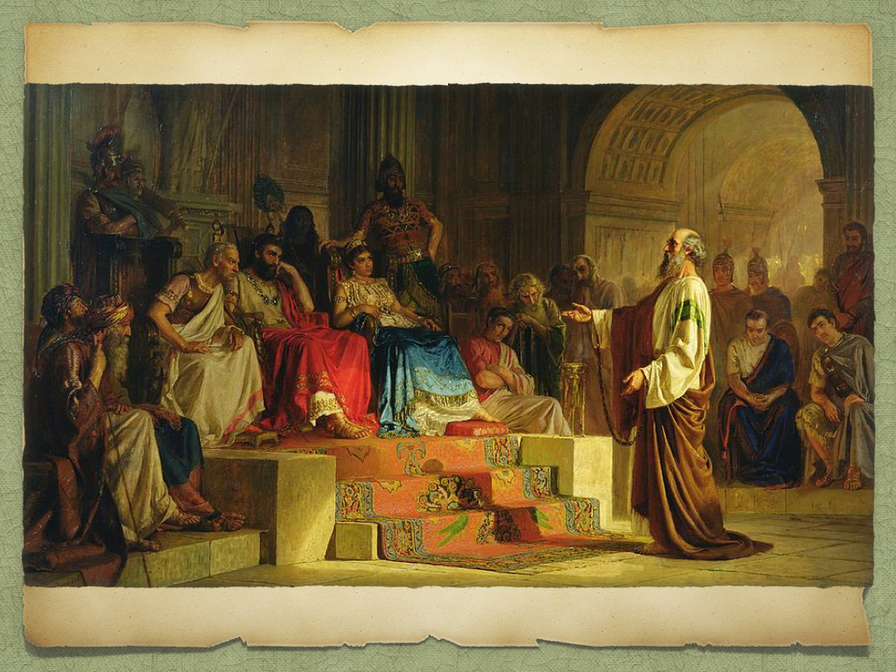 Acts 25.013.jpeg