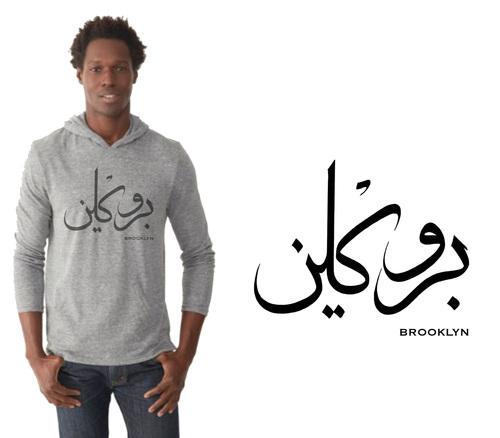 arabicbkt.jpg