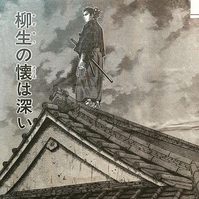 Vagabond/2001 #morning magazine tearsheet of #inouetakehiko —a favorite panel #manga #kodansha