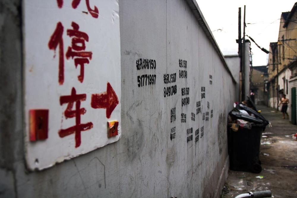 china_027_120630.jpg