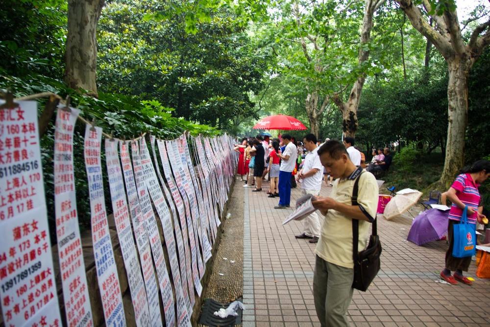 china_024_120630.jpg