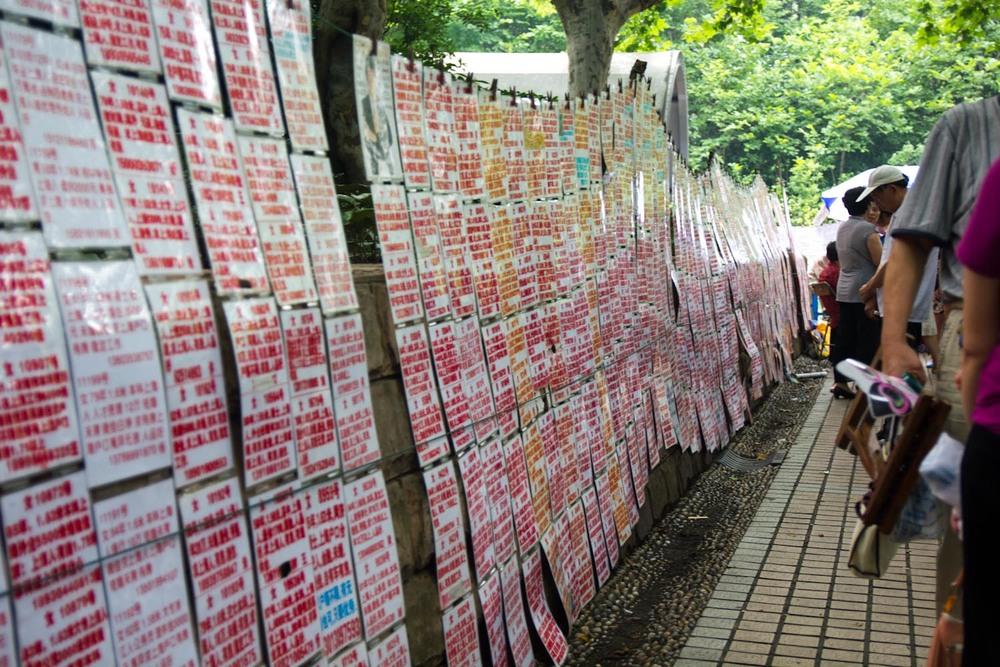 china_019_120630.jpg