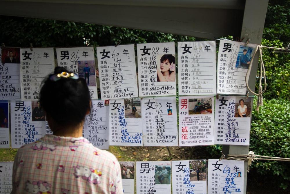 china_020_120630.jpg