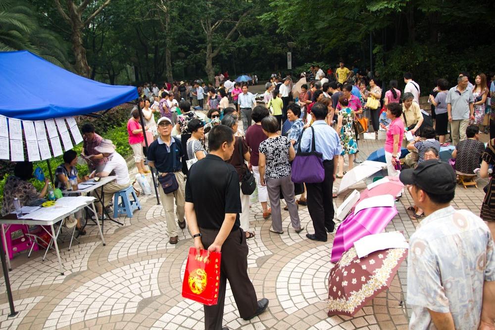 china_022_120630.jpg