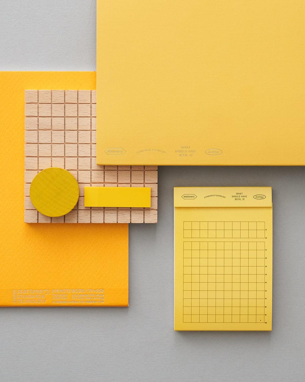 Stalogy Stationery Yellow layout
