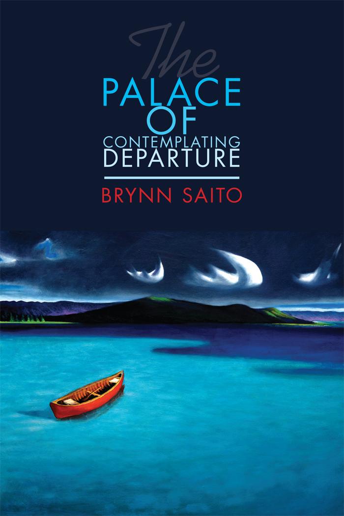 Brynn Saito_Cover_ContempDepartCATrgb.jpg