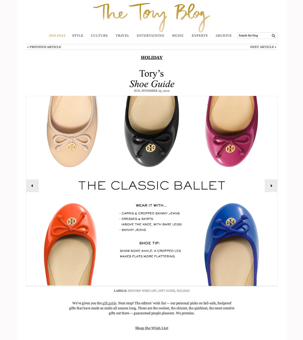 Tory's Shoe Guide