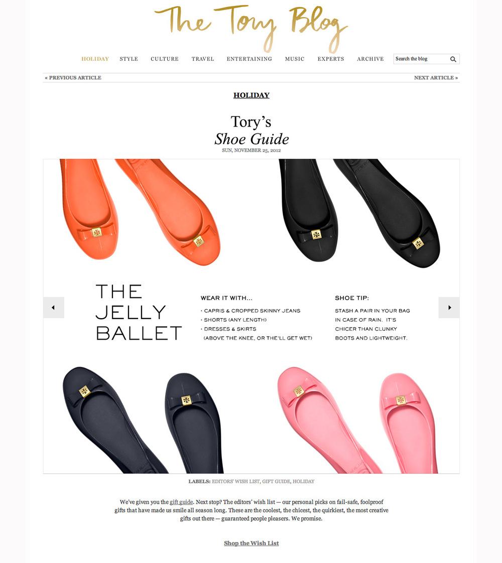 Tory's Shoe Guide