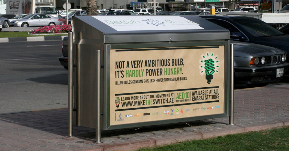 Make the Switch Campaign using Recycle Bins