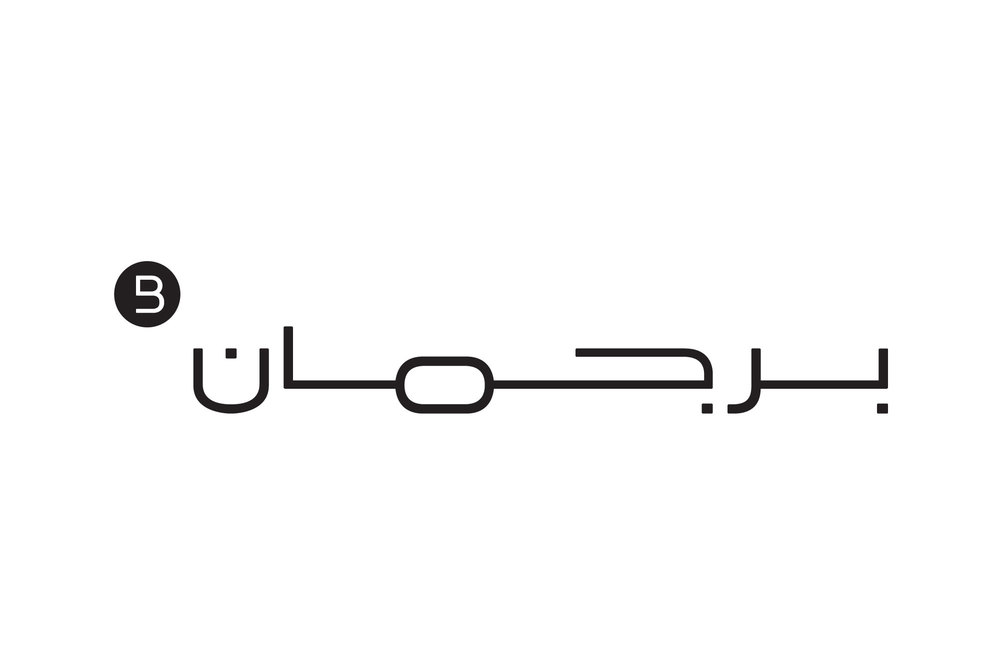 BurJuman-New-Logo-Arabic.jpg