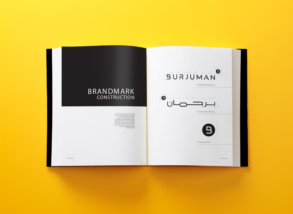 NEW-BurJuman-Identity-Book-Logo-Construction.jpg