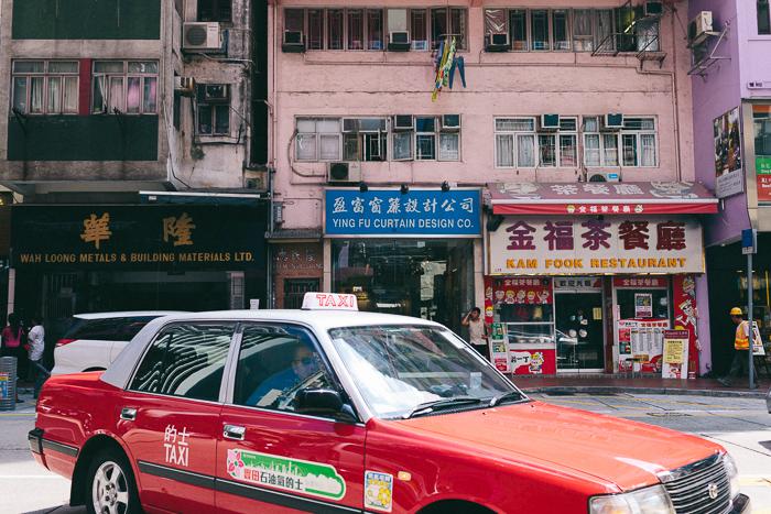 hong-kong-0432.jpg