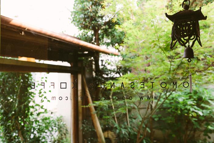 tokyo-japan-0468.jpg