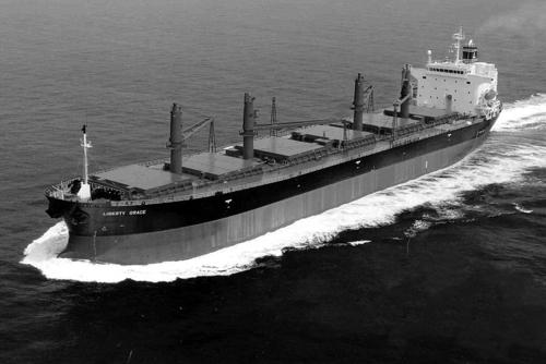Liberty Tanker