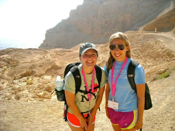 HuskyTHON tee at Masada, in Israel