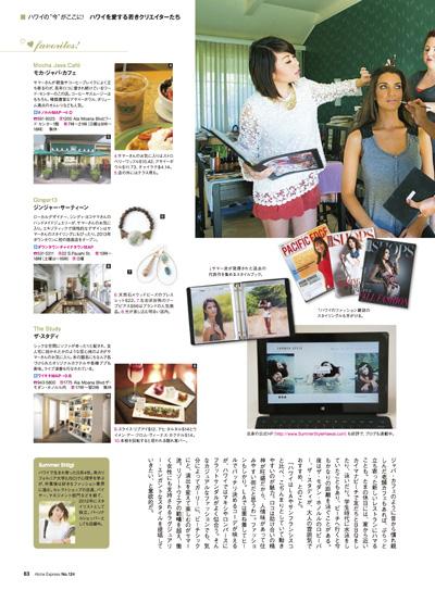 Summer-02_RESIZE.jpg