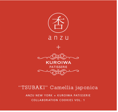 I am very proud of this new collaborating project. She will create her signature icing cookie for anzu new york based upon our mutual friendship.  私から綾子さんに、anzu new yorkのコラボレーション企画を提案して、夢が叶いました。anzuのサイトと、このBlogデザインを担当してくれているKaori Dromeさんがこんなきれいなサインを作ってくれました。