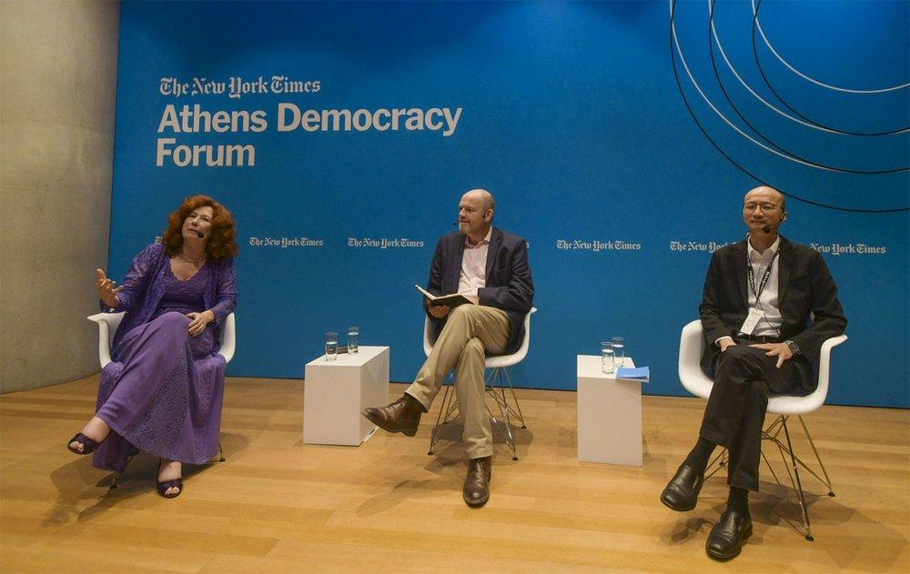 2018-09-16 Athens Democracy Forum Socrates-Confucius Debate.jpg
