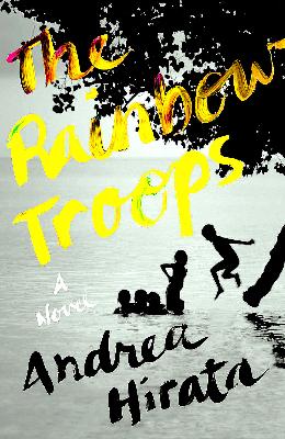 cover-FSG-rainbowtroops[1].jpg