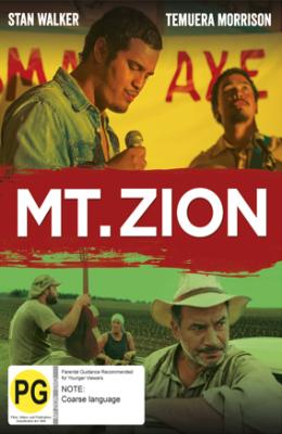 Mt Zion_DVD.jpg