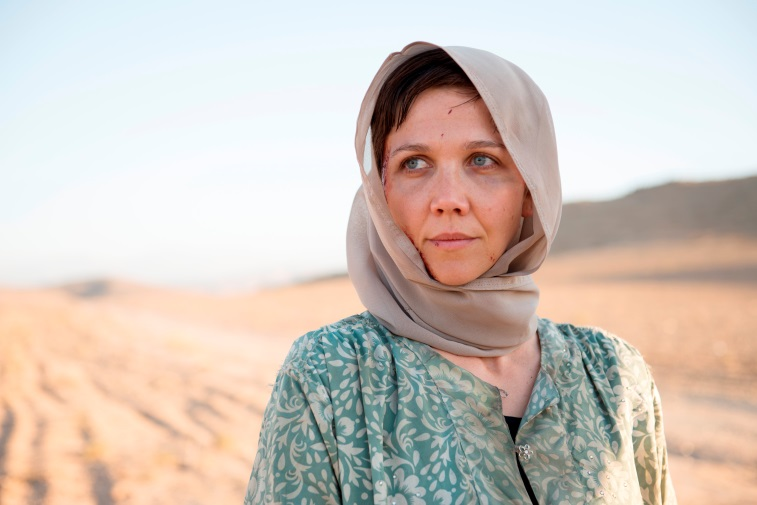 Maggie Gyllenhaal stars in The Honourable Woman image - supplied