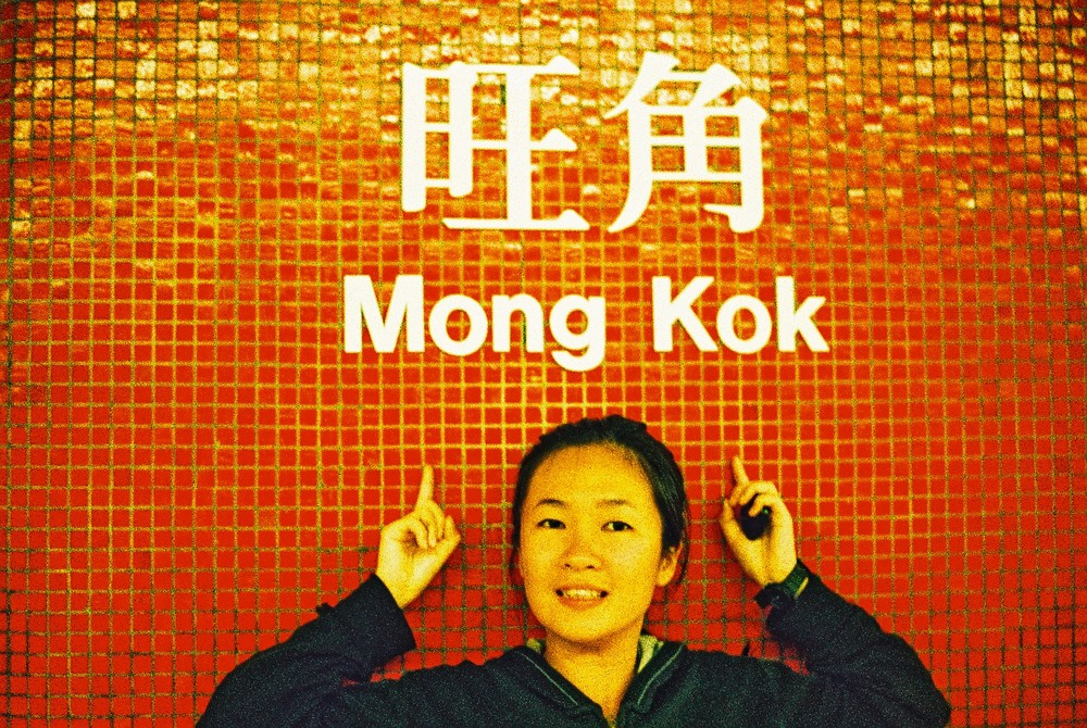 Mong Kok MTR Station