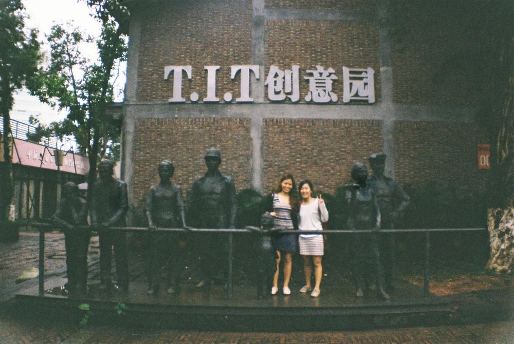 T.I.T Creative Garden in Guangzhou