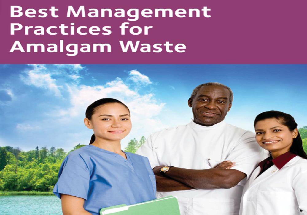 Amalgam Waste Management.png