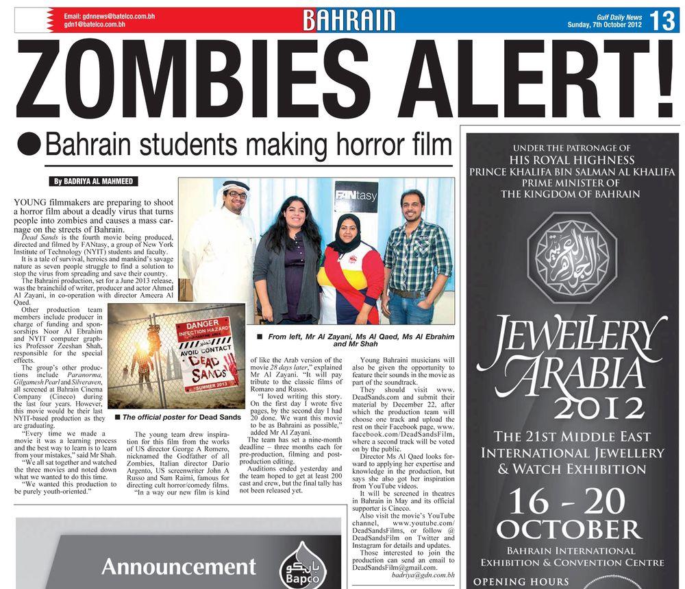 Gulf Daily News 07/10/2012