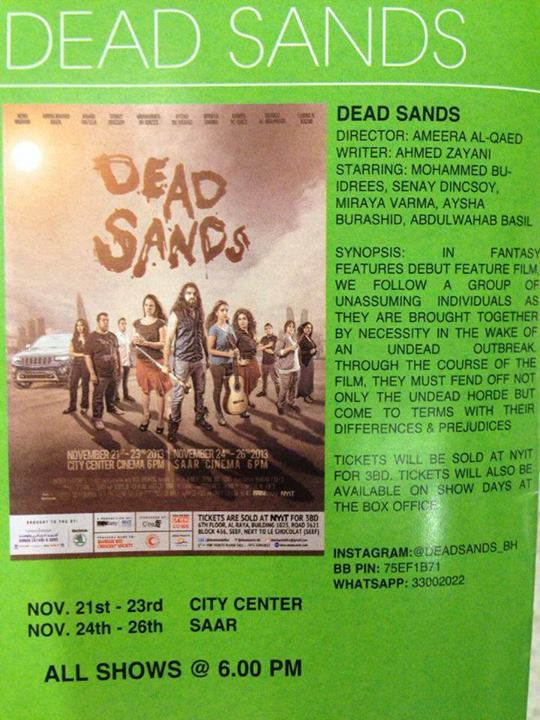Dead Sands in Bahrain Cineco Movie Guide