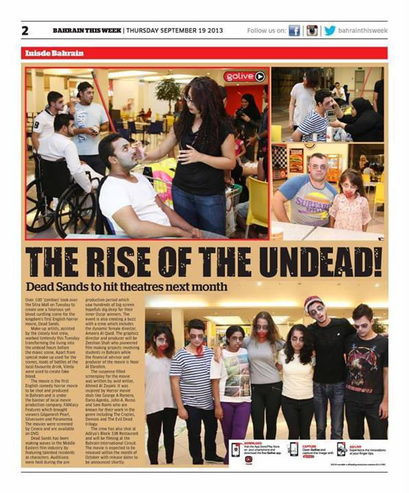 Bahrain This Week Article About 100 Zombies in Sitra Mall