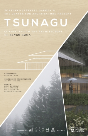 kengo kuma exhibit in portland oregon