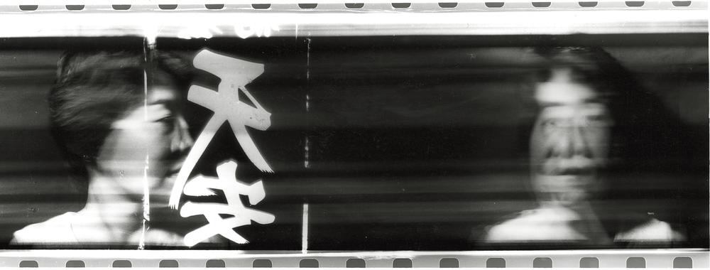 GIOLI_VA_TOKYO 1996-25.png