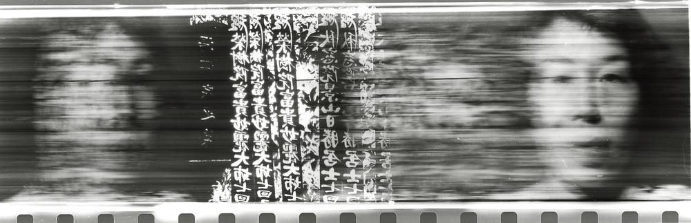 GIOLI_VA_TOKYO 1996-29.png