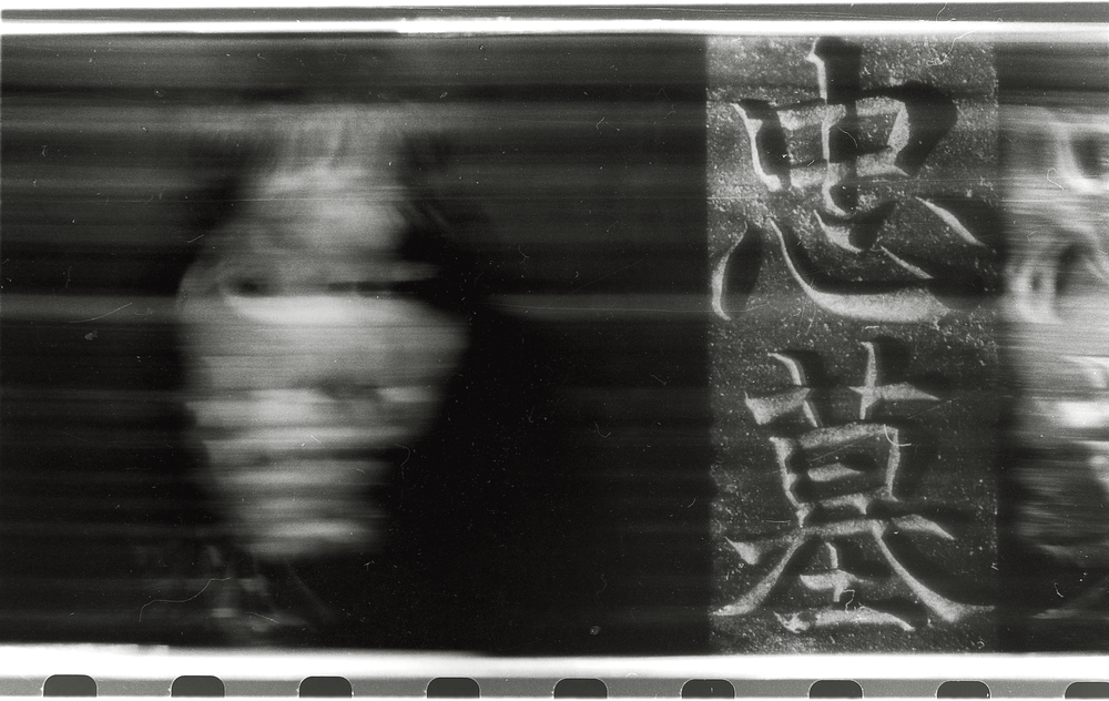GIOLI_VA_TOKYO 1996-70.png