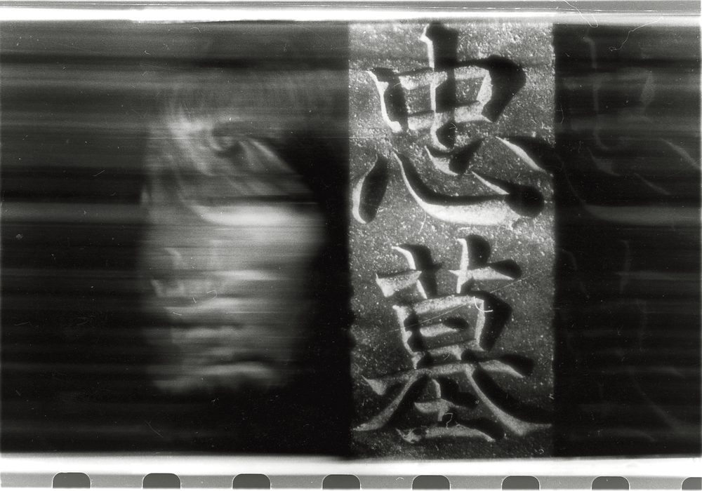 GIOLI_VA_TOKYO 1996-71.png