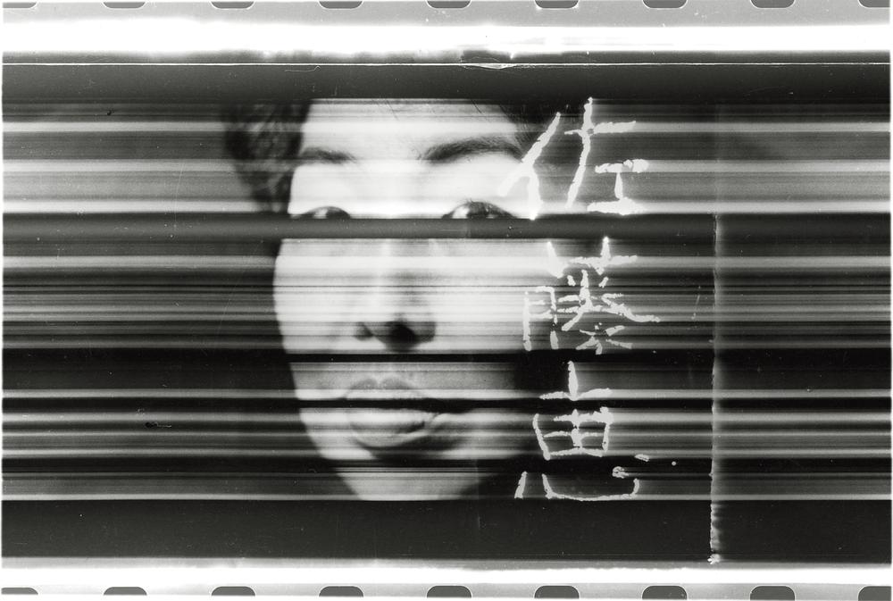 GIOLI_VA_TOKYO 1996-73.png