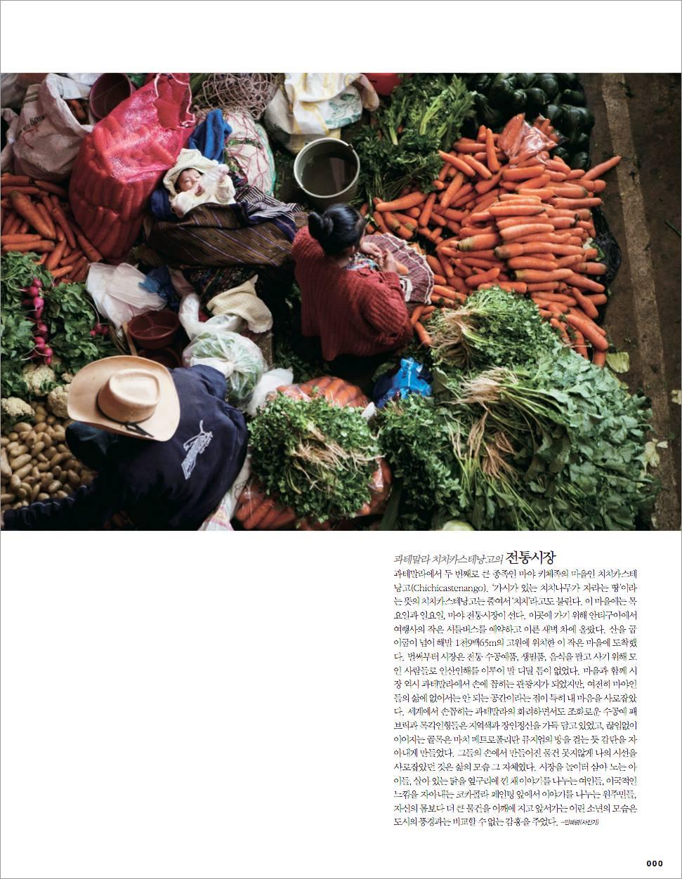 HarpersBazaarKorea_Hye-Ryoung_Min