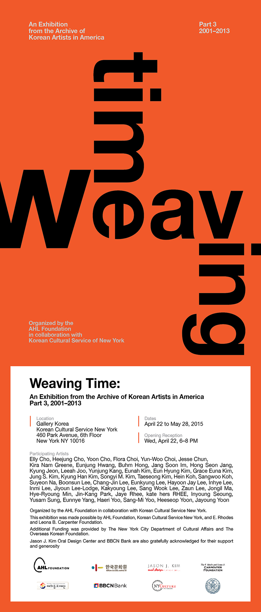 weaving time-final-03 (1).jpg
