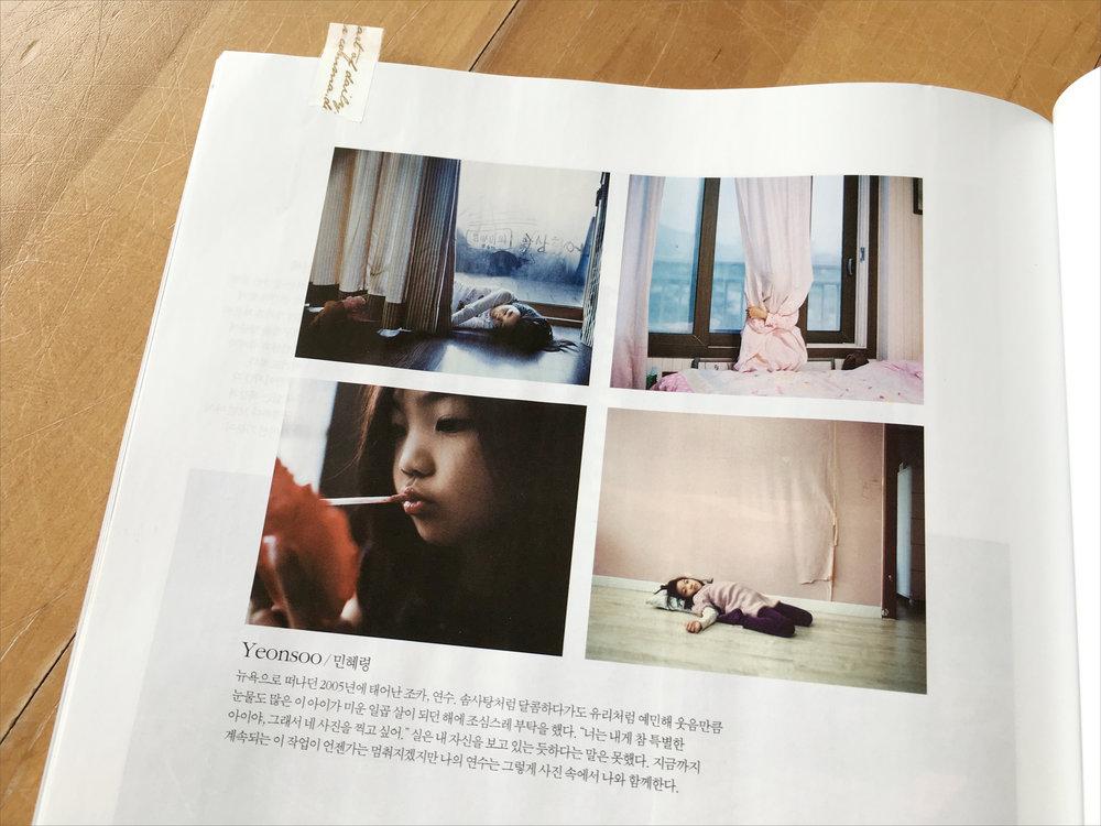 Yeonsoo_Hye-Ryoung_Min_2.jpg