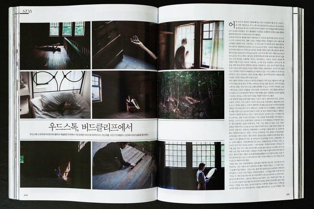 HarpersBazaarKorea_Hye-Ryoung_Min_2.jpg
