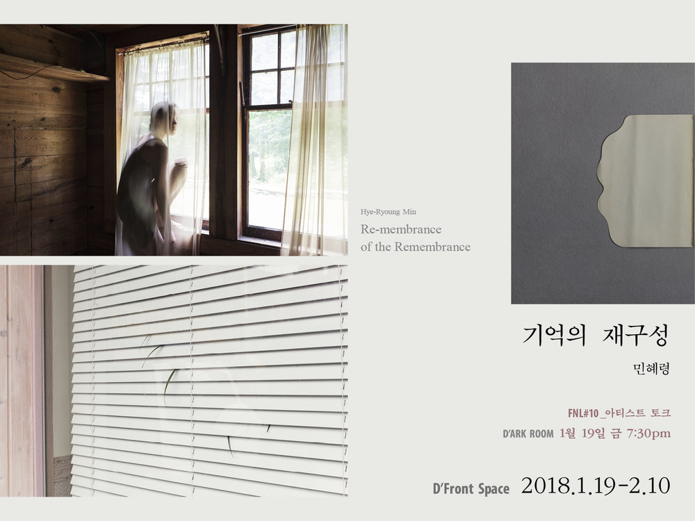 : : 사진집 출판 기념전 & 작가와의 대화 : : [Book release, Artist talk and Exhibition]  Long journey of making my very first monograph by  Datz Press  has completed and it'll be released next week! There will be an artist talk and exhibition in conjunction with the book signing at D'ARKROOM in Seoul.  • Exhbition :: 2018. 1. 19‬ - 2.10 • Artist Talk :: ‪2018. 1. 19‬ ‪Fri. 7.30pm‬ • Datz Press :: 471 Achasan-ro, Guui 3(sam)-dong, Gwangjin-gu, Seoul