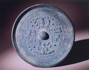 Chinese, Mirror with Taoist Decoration, 3rd-4th century; bronze. Ackland Art Museum, Gift of Charles Millard.